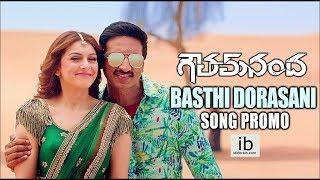 Gautam Nanda - Basthi Dorasani song promo - idlebrain.com - IDLEBRAINLIVE