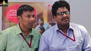 Aakashavani Vishakapattana Kendram Teaser | Latest Telugu Trailers | Sri Balaji Video - SRIBALAJIMOVIES