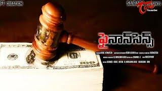 Finance Sense   Latest Telugu Short Film 2017   Directed by O Venkatesh   #TeluguShortFilms - YOUTUBE