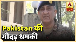 Pakistan army chief asks India to place its 'stock in peace'   Namaste Bharat - ABPNEWSTV