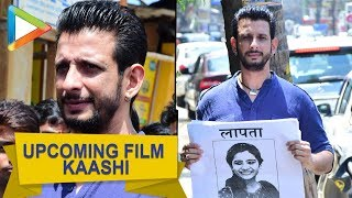 CHECK OUT: Sharman Joshi promotes his upcoming film  Kaashi in Search of Ganga - HUNGAMA