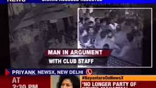 NewsX impact: bail of pub brawl accused rejected - NEWSXLIVE