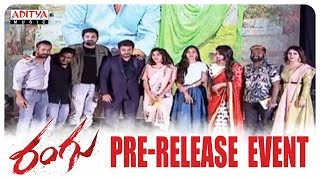 Rangu Pre-Release Event || Rangu Songs || Thanish, Priya Singh || Yogeshwara Sharma - ADITYAMUSIC
