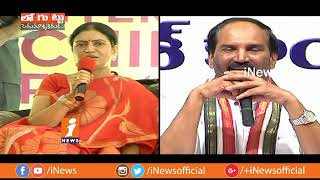 DK Aruna Turns Headache To Uttam Kumar Reddy  Over PCC Chief Post In Telangana? | Loguttu | iNews - INEWS