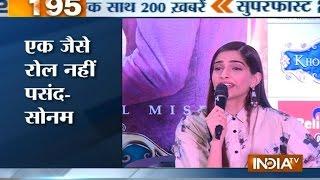 Superfast 200   September 21, 2014 - India TV - INDIATV