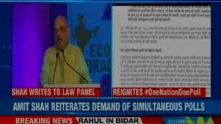 BJP President Amit Shah pushes for one nation one poll - NEWSXLIVE