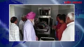 video : ससुर ने अपनी ही बहु का गोलियां मारकर किया कत्ल