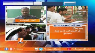 TRS MP D Srinivas To Join Congress | Likely To Quits TRS | iNews - INEWS
