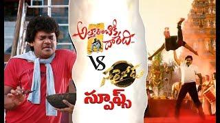 Attarintiki Daredi vs Sarrainodu spoofs || BTech Babulu Funny trailers back to back || - IGTELUGU