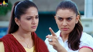 Singam Movie Scenes | Hansika Fight with Anushka | Latest Telugu Movie Scenes | Sri Balaji Video - SRIBALAJIMOVIES