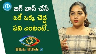 Bigg Boss is the main reason for all the conflicts - Punarnavi | Talking Movies With iDream - IDREAMMOVIES
