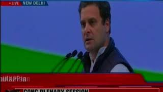 Congress President Rahul Gandhi addresses at the Congress Plenary Session - NEWSXLIVE