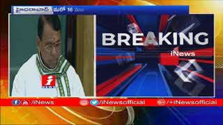 Telangana Assembly Budget Session Live Updates | CM KCR Presents Vote On Account Budget | iNews - INEWS