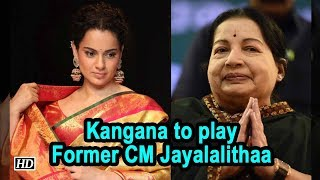 Kangana to play Former CM J. Jayalalithaa in Biopic 'Thalaivi' - IANSINDIA