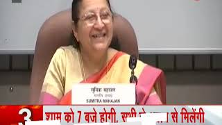 News 100: Lok Sabha Speaker Sumitra Mahajan will meet all party leaders - ZEENEWS