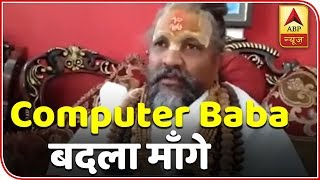 Computer Baba Demands War Against Pakistan, Says Saint Community Will Fight Too | ABP News - ABPNEWSTV