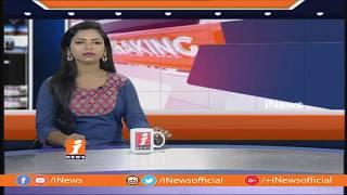 మైలార్దేవపల్లిలో కుద్రపూజ కలకలం, భార్యని చంపేందుకు యత్నించిన భర్త | Hyderabad | iNews - INEWS
