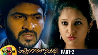 Vajralu Kavala Nayana Telugu Full Movie HD | Anil Burugani | Nikita Bisht | Part 2 | Mango Videos - MANGOVIDEOS