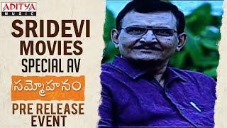 Sridevi Movies Special AV @ Sammohanam Pre-Release Event | Sudheer Babu, Aditi Rao Hydari - ADITYAMUSIC