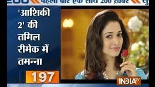 Superfast 200 7/3/14 - INDIATV