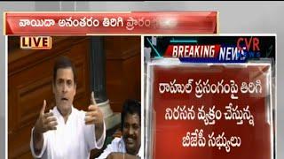 Rahul Gandhi Powerful Speech in Lok Sabha | No Confidence Motion in Parliament | CVR News - CVRNEWSOFFICIAL