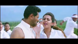 Mr Premikudu Movie Theatrical Trailer | Prabhu Deva | Adah Sharma | TFPC - TFPC