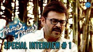 Pawan Kalyan Venkatesh Special Interview Part 1 - Gopala Gopala Movie - IDREAMMOVIES