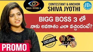 Bigg Boss 3 Contestant & Anchor Shiva Jyothi Exclusive Interview - Promo | Dil Se With Anjali #168 - IDREAMMOVIES