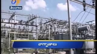 22nd: Ghantaraavam 3 PM Heads  TELANGANA - ETV2INDIA