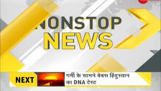 Watch Daily News and Analysis with Sudhir Chaudhary, May 23, 2018 - ZEENEWS