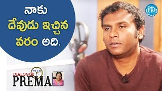 It's A God's Gift To Me - Anup Rubens || Dialogue With Prema || Celebration Of Life - IDREAMMOVIES