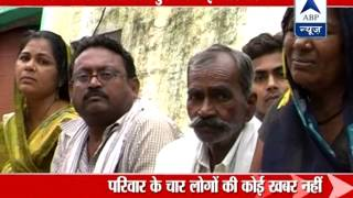 Several families of Dholpur trapped in Flood ravaged Kashmir - ABPNEWSTV