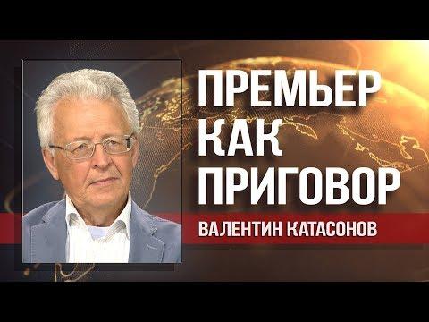 Медведев как приговор, который мы заслуживаем