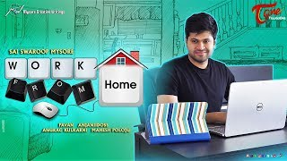 Work from Home (WFH) || Telugu Comedy Short Film 2018 || Directed by Sai Swaroop Mysore || TeluguOne - TELUGUONE
