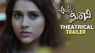 Anthaku Minchi Movie Theatrical Trailer | Rashmi Gautam | Jai | TFPC - TFPC