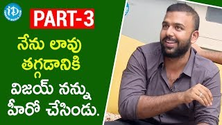 Director Tharun Bhascker & Actor Abhinav Gomatam Exclusive Interview - Part #3 || iDream Movies - IDREAMMOVIES