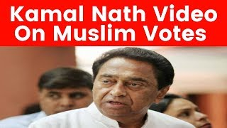 Controversy over BJP leader Kamal Nath's video on 'muslim votes' - NEWSXLIVE