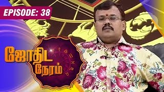 Jodhida Neeram 08-08-2015 – Vendhar TV Show Episode 38