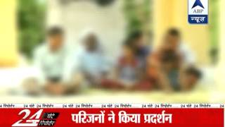 Mohanlalganj rape-murder case: Family of victim begins dharna - ABPNEWSTV