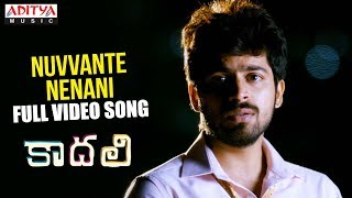 Nuvvante Nenani Full Video Song | Kaadhali Video Songs | Pooja K.Doshi, Sai Ronak, Harish Kalyan - ADITYAMUSIC