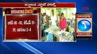 Karnataka Exit Poll Survey Results  | CVR News - CVRNEWSOFFICIAL