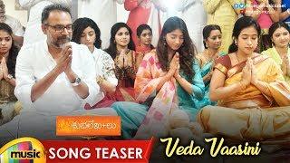 Veda Vaasini Song Teaser | Shubhalekhalu Movie Songs | SPB | KM Radha Krishnan | Sharrath Narwade - MANGOMUSIC