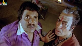 Oye Movie Scenes | Sunil Comedy With Pradeep Rawat | Telugu Movie Scenes | Sri Balaji Video - SRIBALAJIMOVIES