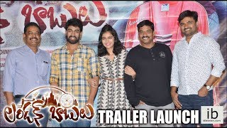 London Babulu theatrical trailer launch - idlebrain.com - IDLEBRAINLIVE