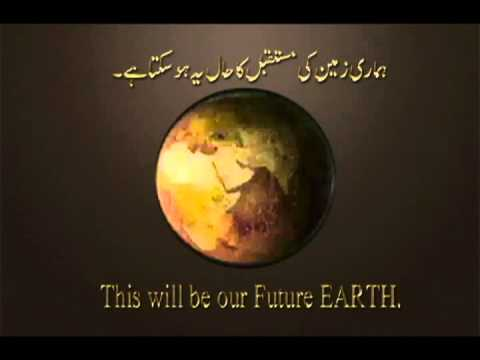 SAVE EARTH APPEAL by MINHAJ UL QURAN INTERNATIONAL INDIA TIMMAPUR
