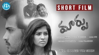 Maarpu Short Film | Latest 2017 Telugu Short Films | Pvl Chandu || Aadi - YOUTUBE