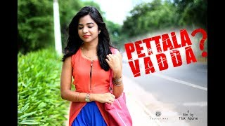 PETTALA VADDA || A Silent Musical Short Film || Directed by TILAK APURVE - YOUTUBE