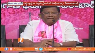 TRS MP Sitaram Nayak Warns Revanth Reddy | Condemns Congress Joining Rumours | iNews - INEWS