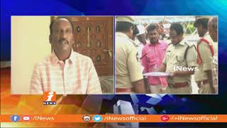 TDP Leaders And Collector Inspects Arrangement Over CM Chandrababu Naidu To Visit Chirala  | iNews - INEWS