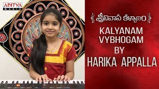 Kalyanam Vybhogam Cover Song By Harika Appalla | Srinivasa Kalyanam Songs - ADITYAMUSIC